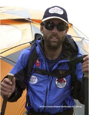 """discuss the qualities that erik weihenmayer Climbing for christ member eric alexander helps bling climber erik weihenmayer ascend everest eric had all those qualities"""" alexander grew up in colorado."""